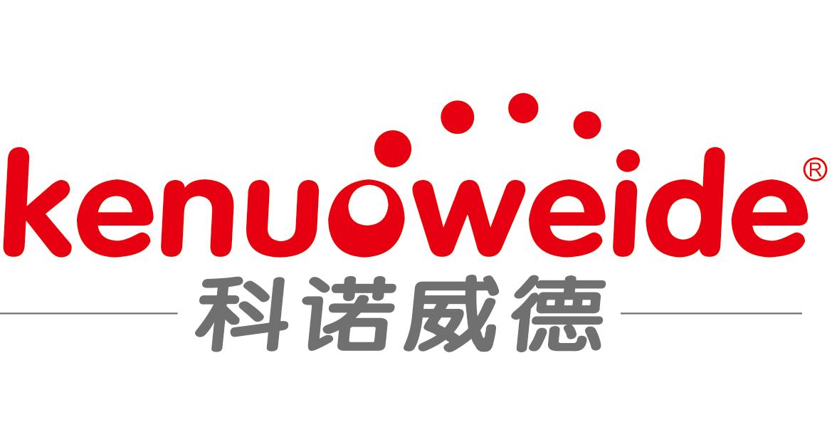 科诺威德(中国)客服中心