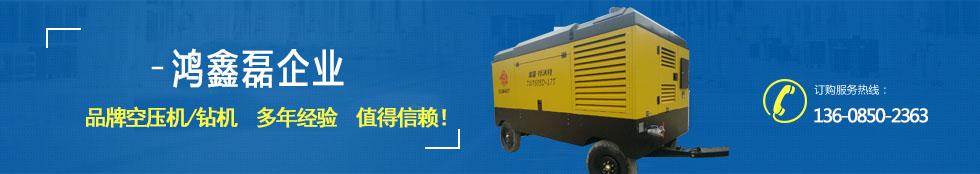 贵州钻机贩卖