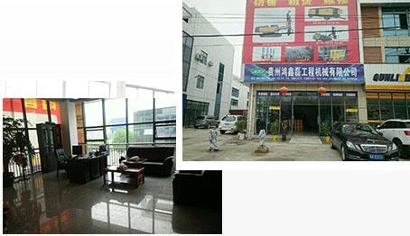 金沙娱乐平台官网