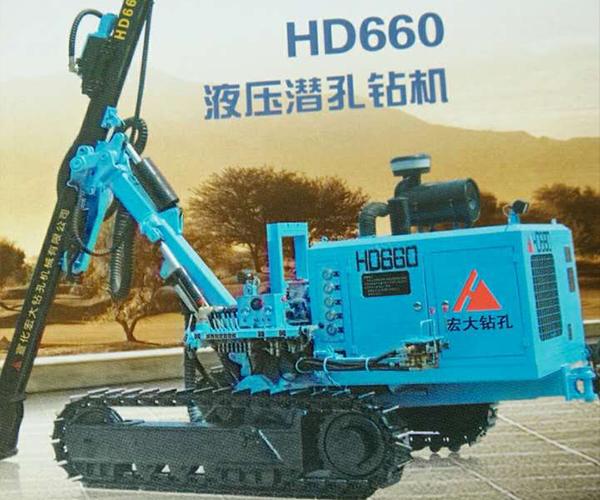 贵州钻机维修厂家回转式钻机由哪几部分组成