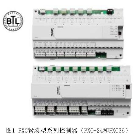 PXC 紧凑型系列控制器