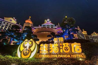 广州长隆熊猫酒店智能楼宇自控