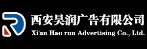 西安正规的赌博APP廣告有限公司