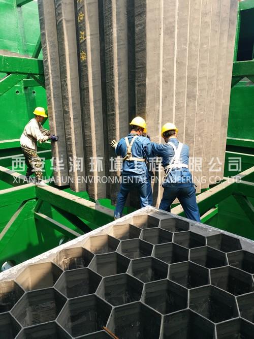 西安华润环境工程五福彩票