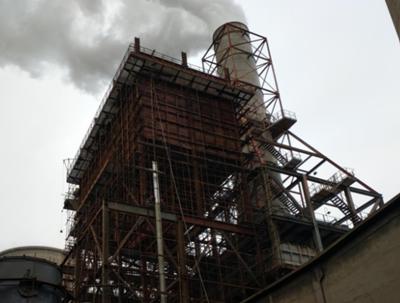 滨州东力热电有限公司