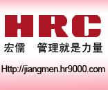 广东省江门市有十大资质备案的ISO认证咨询公司有哪些?