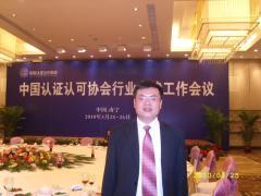 江门ISO9001咨询,江门ISO9001质量体系的发展与创新