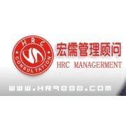 新会江门ISO9001咨询,江门ISO9001认证强调的内容及其特点