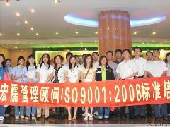 江门ISO认证,江门ISO咨询公司哪家权威?