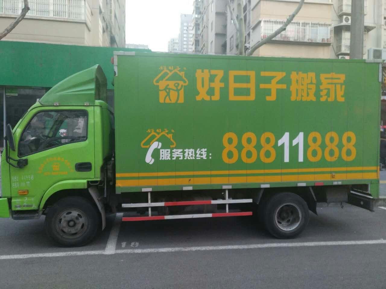 西安搬家公司就来跟大家共享着独家方法,保证让您搬迁前收拾行李一切顺利