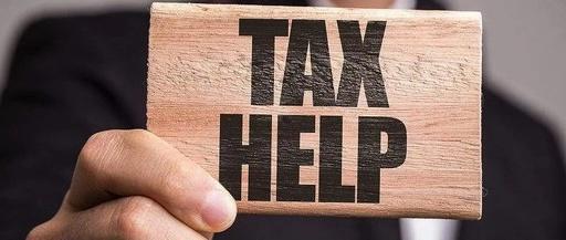 增值税筹划的四个基础方法