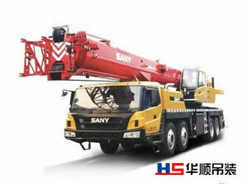 50吨汽车吊车