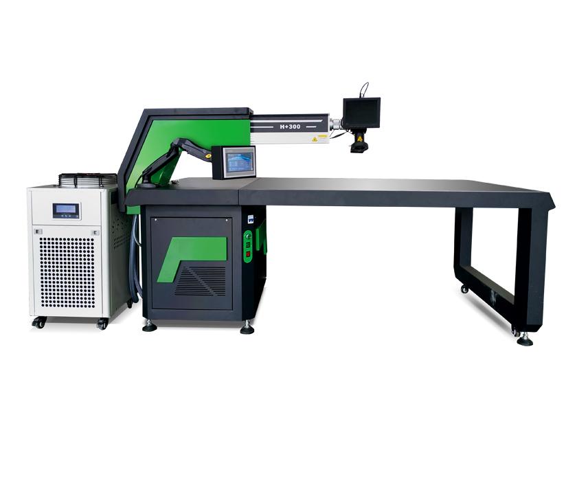 300W激光焊焊接机