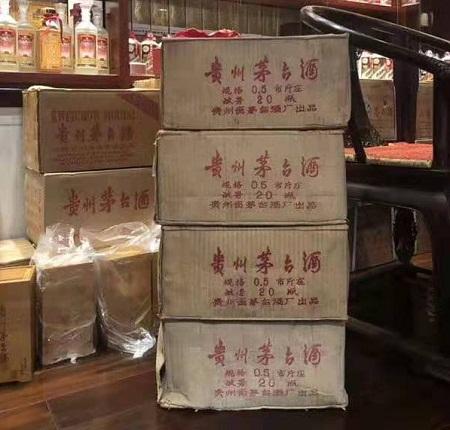贵州老茅台回收