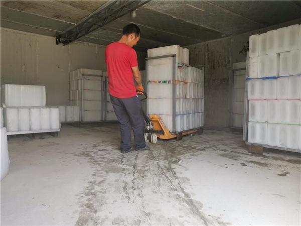 襄阳工业冰块一般都是怎么运输和卸货的?