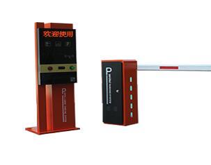 标准收费系统ZDP9000+ZDP2988