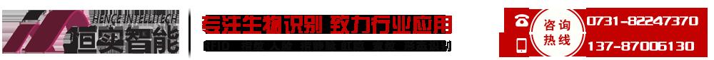 pokerstars官网中文 | 首页
