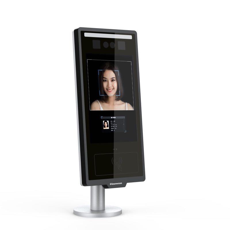 HW-GD-M0816动态人脸识别机(琥珀版)