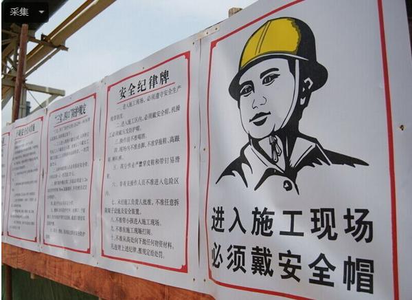 工地人员管理门禁系统
