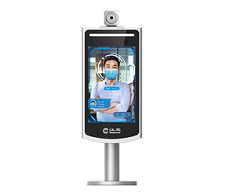 人脸核验终端/M0716Z(测温版)