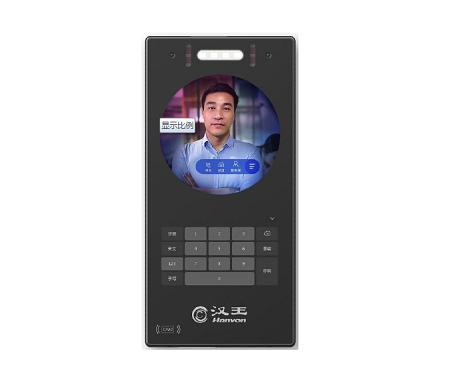 长沙汉王L0510可视动态人脸识别终端