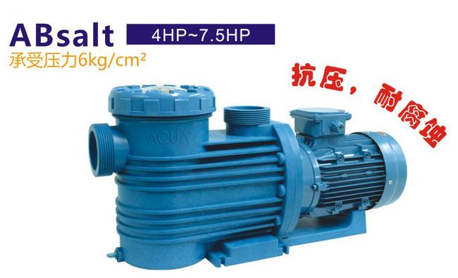 水泵-AQUA 循环水泵