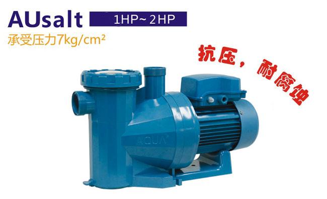 水泵-AQUA 循环水泵 AUsalt系列