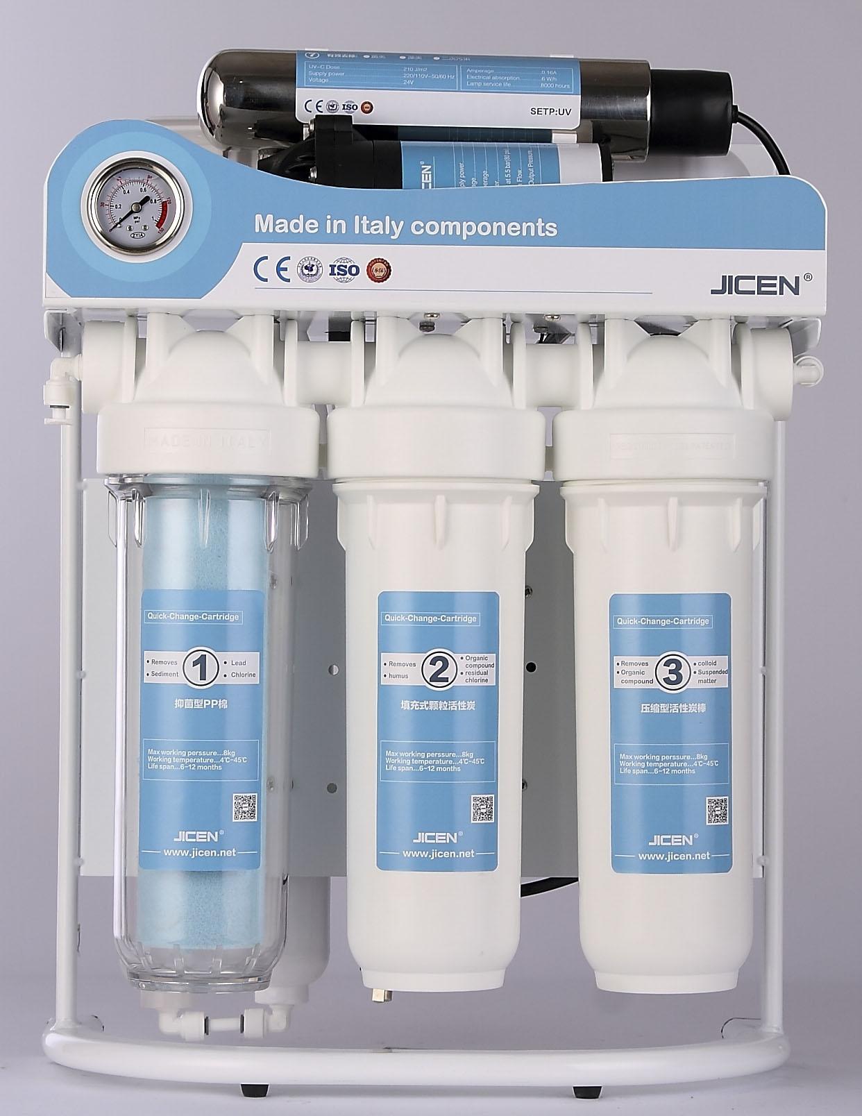 DP 3管7道纯水机