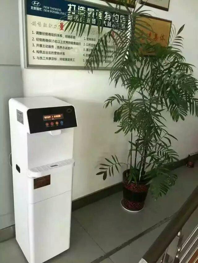 商务直饮水设备02