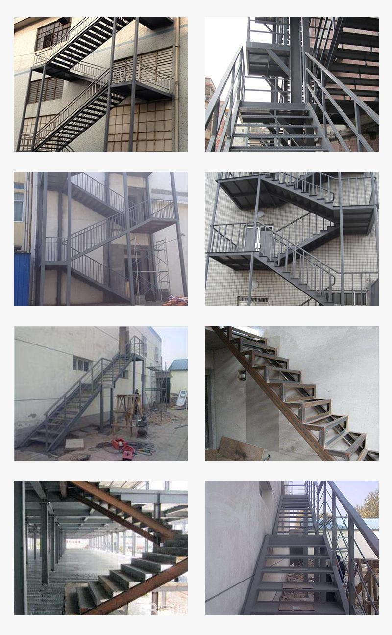 沈阳消防楼梯