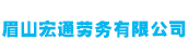 雷电竞官网app人才雷电竞app官方谈专业猎头如何做到月收入过万?