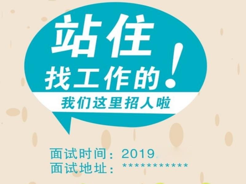 彭山搬运工雷电竞app下载苹果雷电竞app官方