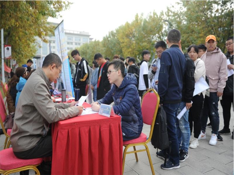 杭州中亞眉山分公司招聘信息
