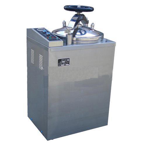 立式高壓滅菌鍋