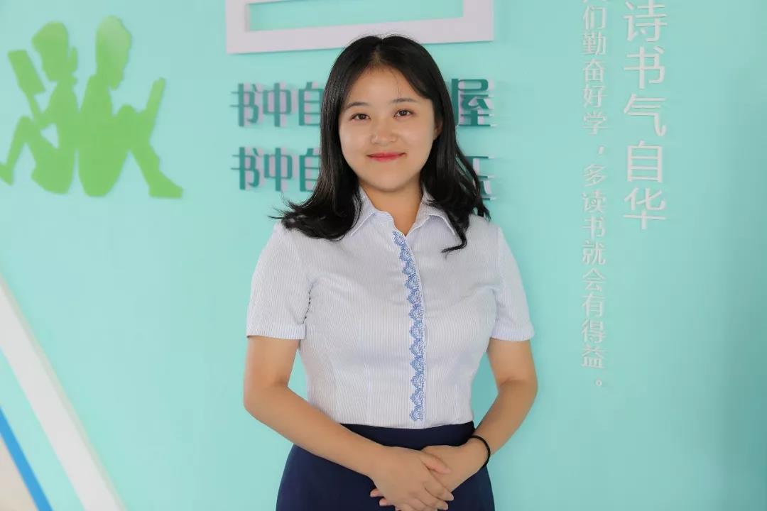 张秋萍 | 国家二级心理咨询师