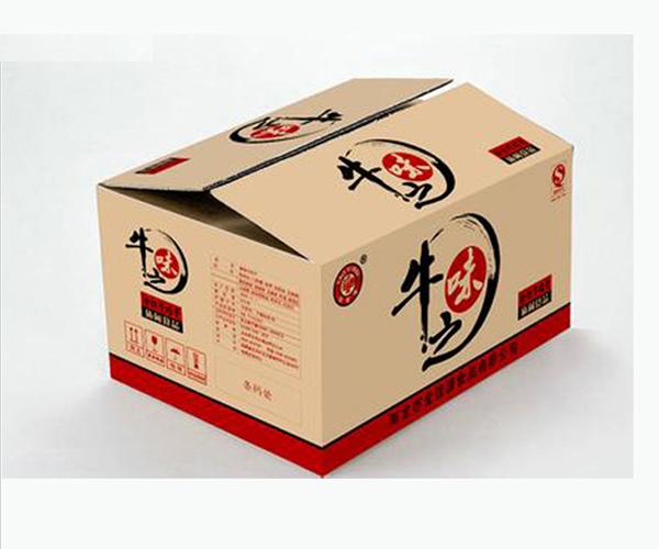 福州快遞打包盒