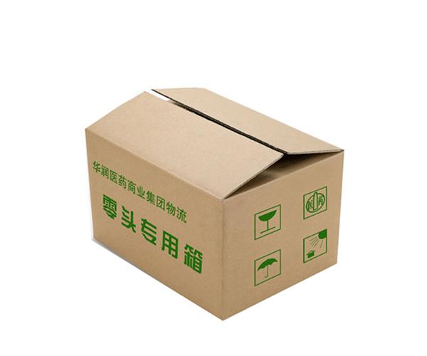 福州产品包装箱