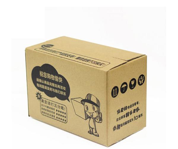 福州折叠包装箱