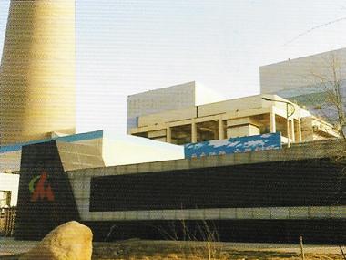 辽宁铁岭某煤矸石发电有限公司