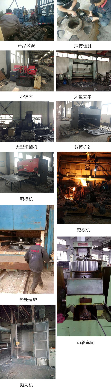 工廠實況實景,歡迎您前來與我們合作!