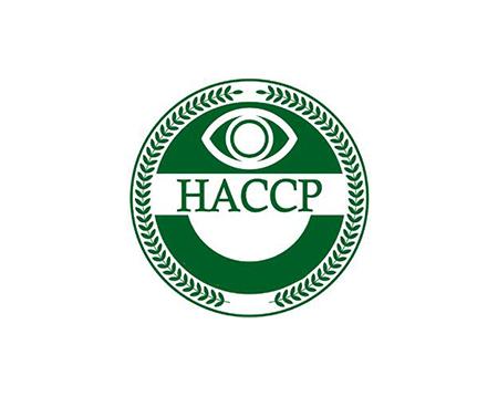 昆明HACCP认证