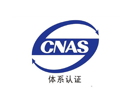 在云南找体系认证公司需要准备些什么资料