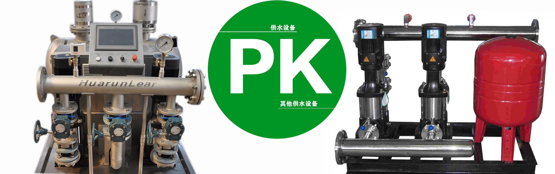 青島水處理設備