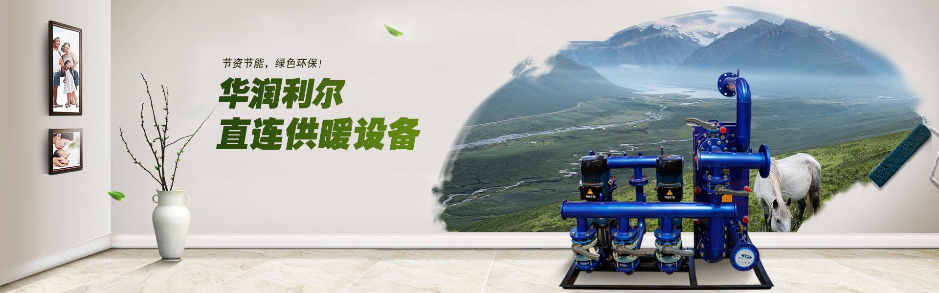 青岛纯净水设备厂家