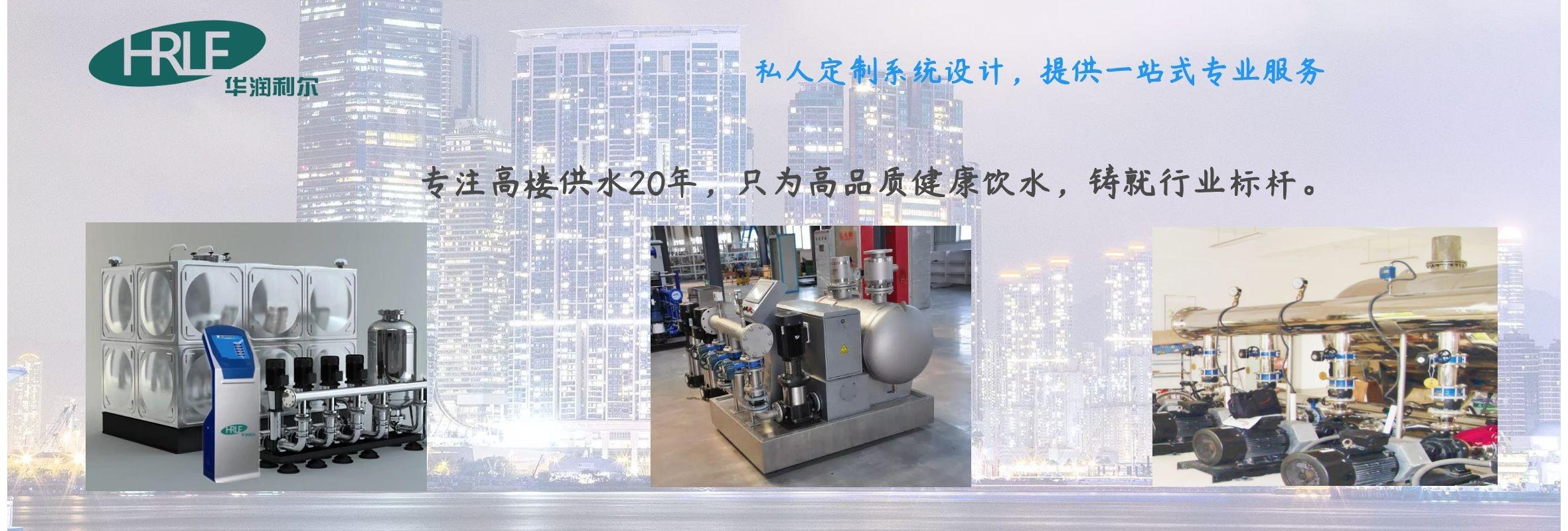 青岛供水设备厂家