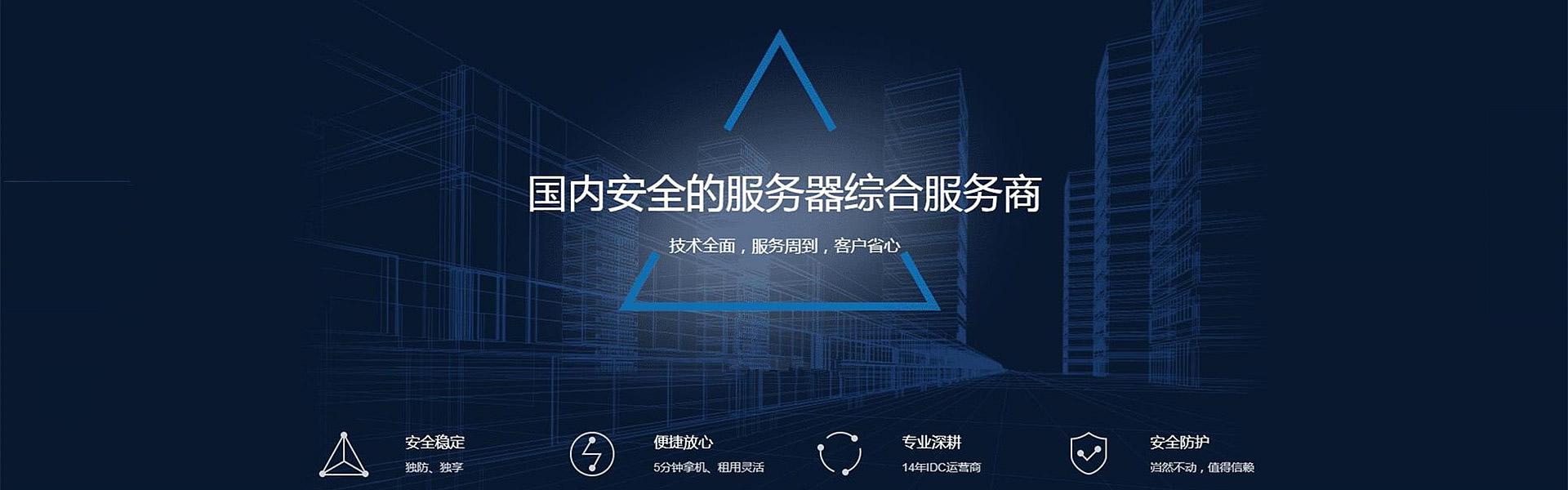 北京华为服务器
