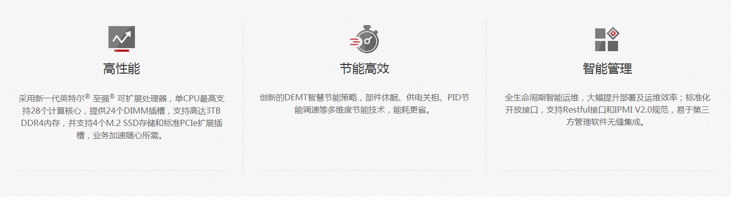 西安华为刀片式服务器