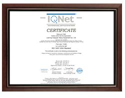 环境管理体系认证2004