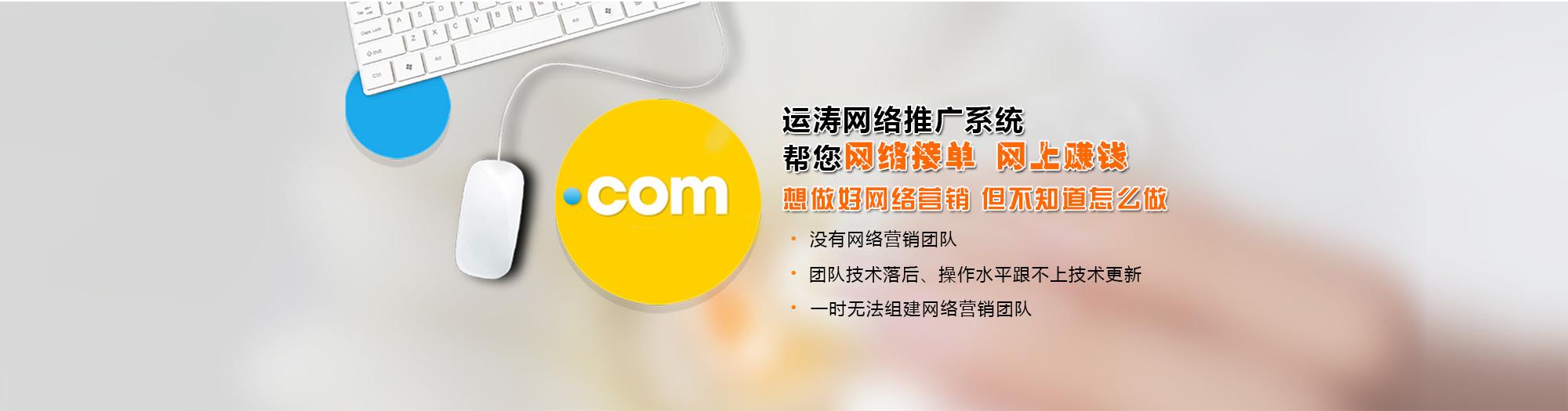 襄阳网络推广