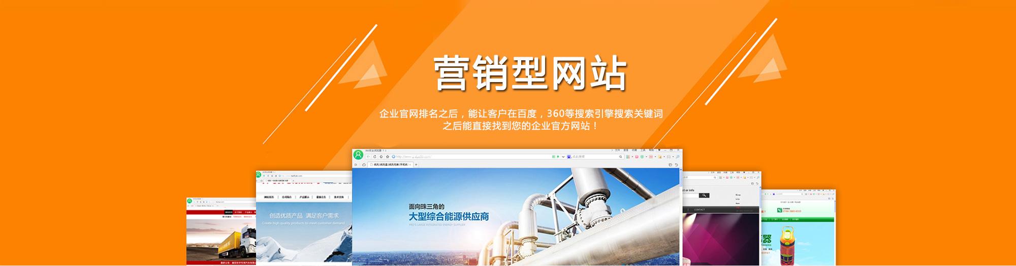 襄阳网站建设
